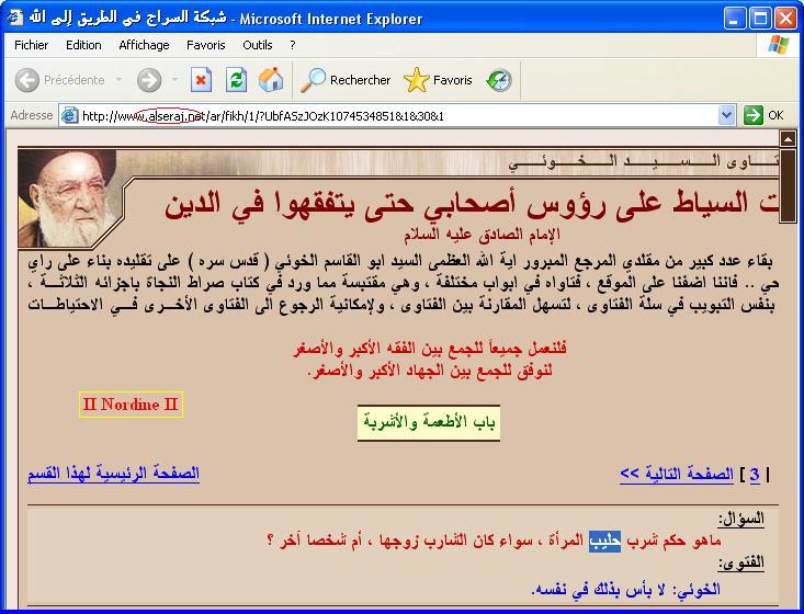 rada_al_kabir.jpg
