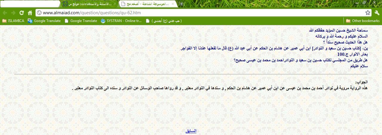 Mutah online