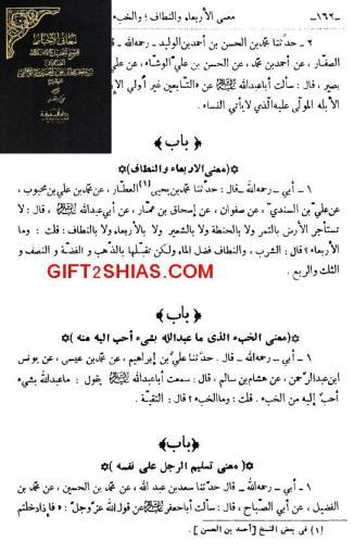 P 162_TAQIYYAH
