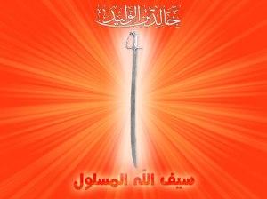 khalidalwaleed_2_1024