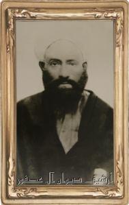 shaikh-mohdali