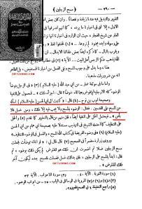 Hadaiq nadira 2_290