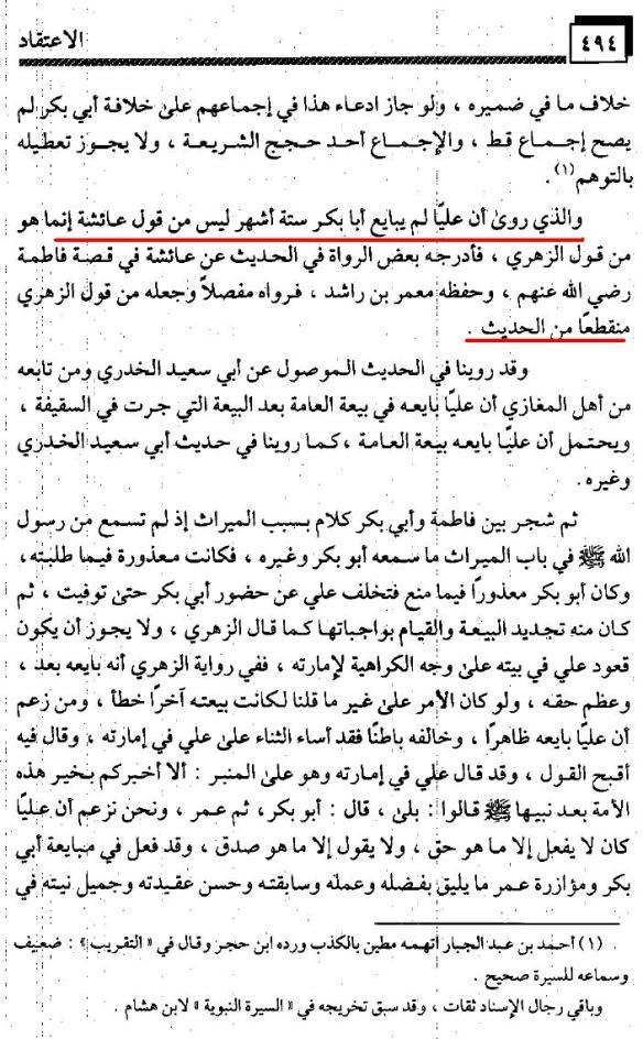 Beyhaki_Itiqad_494