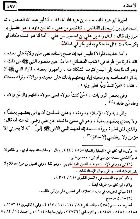 Beyhaki_Itiqad_497