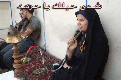 Their womenfolk are champions too, when it comes to smoking in public, like a buch of fasiqs
