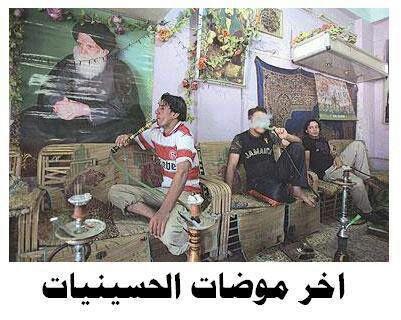 Rafidhi Santa Claus (Moqtada Al-Satl's father) in the backround ...