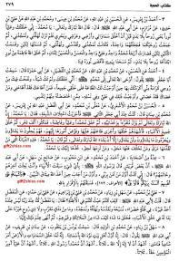 1_279_kafi_tahlil wa tahrim