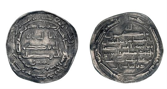 Abbasid, al-Ma'mun (194-218h), dirham, al-Muhammadiya 202h, with the name of the heir al-Rida, also citing Dhu'l-Riyasatayn, 2.92g (SCC 1164)
