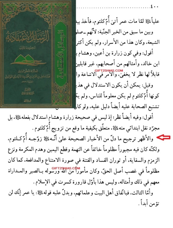 RISALATUL ITIQADIYAH MOH.ISM.MAZANDARANI - Copy